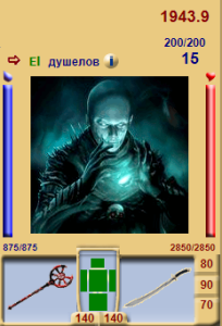 юривен 2