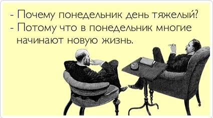 atkritka_1430669207_574