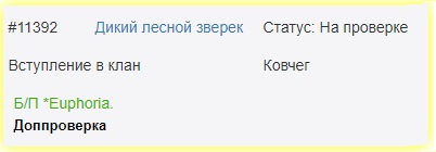 atkritka_1372295095_668