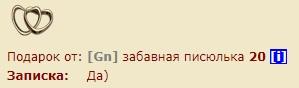 94b45328ac826e8e44b19dd18f60232c