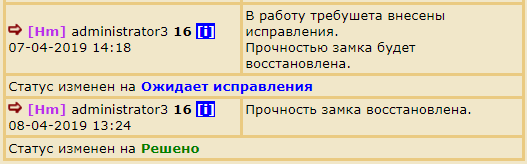 B6ECC39E-2208-4916-A65A-3E71F3A83453