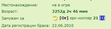 7637748F-029B-482E-9AC6-B3BCCD6B3CD7