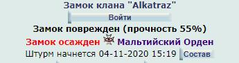 image_2020_11_03T17_00_37_803Z