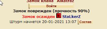 image_2021_01_20T10_07_07_481Z