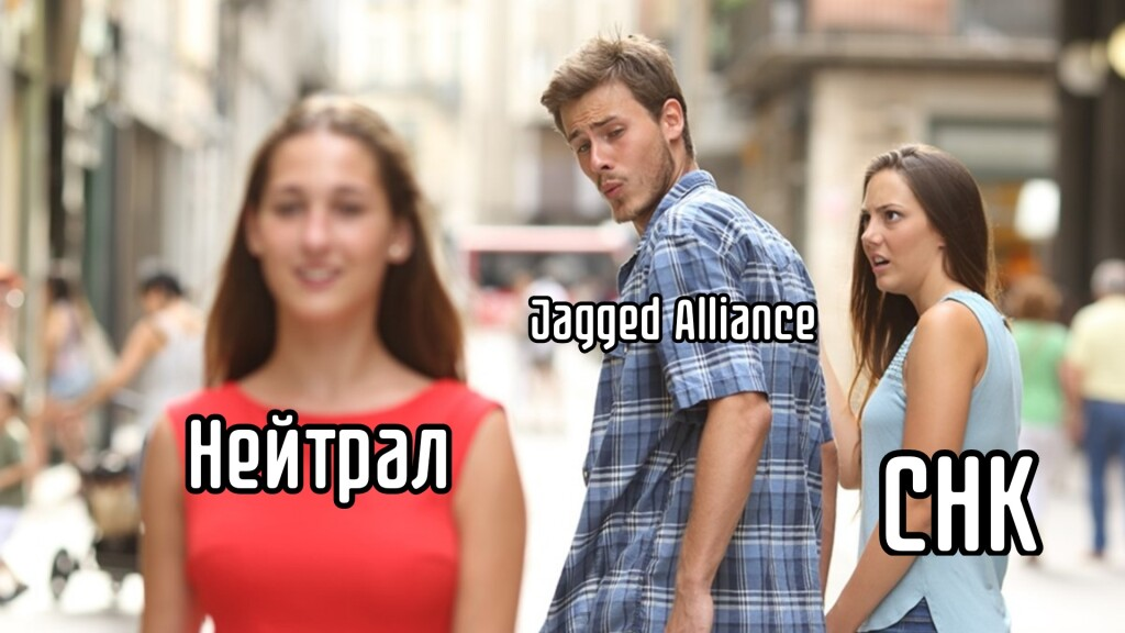 Джаггеты